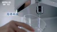 排名前十的净水器榜首法兰尼CCTV-7品牌形象宣传