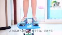 限量冰昕双弹簧减肥塑身美体扭腰机跳舞家庭用踏步健身神器扭扭乐