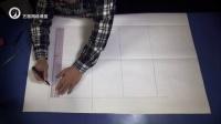 女西装结构制版  02平面原型结构设计_标清