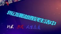 中国原创动漫周边