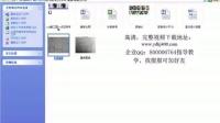 cad三维2012基础入门教程为课网校谷建老师cad三维教程