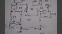 CAD教程CAD基础入门CAD培训教程CAD视频CAD多段线2431