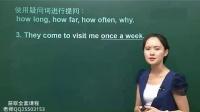 初中英语语法大全32英语在线翻译基础 英语口语英语音标崔老师教学