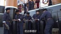 铁甲舰上的男人们 37 劣质煤暴露位置引敌军