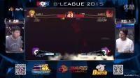 G联赛2015-终极街霸4-B组-150602-杰娃 VS 大口