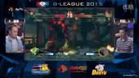 G联赛2015-终极街霸4-A组-150601-康康 VS 阿包