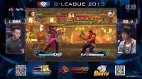 G联赛2015-终极街霸4-B组-150601-罗晓虎 VS 河池