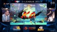 G联赛2015-终极街霸4-A组-150601-康康 VS 虾米