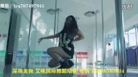 深圳艾咪国际舞蹈培训 欧美爵士舞 爵士成品舞