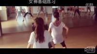 重庆南岸华翎舞蹈 联系方式:13709467867