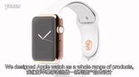 苹果手表_海星