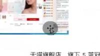 视频: 怎么注册,怎么拿返利操作视频2咨询QQ624919578