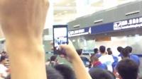 登巴巴6.28浦东机场接机