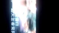 视频: 高密小宁哥 qq1016071435