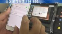 第五代微捷印蓝牙打印服务器手机传送照片教程