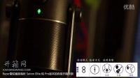 雷蛇魔音海妖 Razer Seiren Pro 和 Pro版本的终极开箱评测+音质效果体验