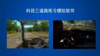 驾校科二s弯技巧大众曲线行驶怎么看点视频教学
