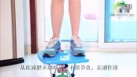 迷你踏步机家用正品静音多功能扭腰机脚踏机瘦腿减肥运动健身器材