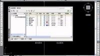 中文版AutoCAD 2013从入门到精通【2-11】设置图层线宽