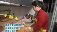 特色小吃 家常自制蛋挞技术教程 另一蛋挞的制作方法_标清