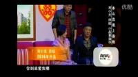 赵四(刘小光)田娃小品全集 《盗梦空间》