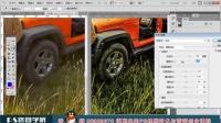 PS的HDR色调教程 PS修图 PS调色 PS合成