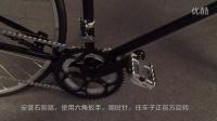 Kolor卡勒单车-公路车安装教程04-脚踏安装
