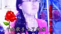 山西中阳美女视频演唱,有的歌手。