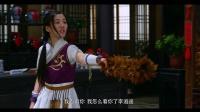 仙剑客栈 第一季 第5话 月如霸气表白逍遥 心生爱慕欲以身相许