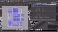 Maya2014中UV纹理布局翻译教程10.如果在物体之间转移UV
