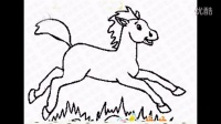 马的简笔画图片大全(视频版)老徐出品(27)