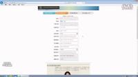 视频: 前海首华国际商品交易中心网上开户流程