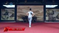 排舞 舞动太极 WU DONG TAI JI (中国排舞推广中心分解)