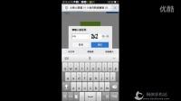 【网侠手机站】《安卓破解游戏安装器》超清演示视频