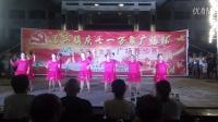 视频: 上高县蒙山乡肖坊广场舞 中国吉祥