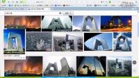PS设计教程-090标志设计-传智播客网页平面