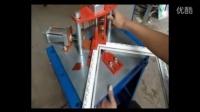 视频: 裱框钉角机4 勉 县十字绣框打框机 拼框机原理操作 十字绣切框机厂家