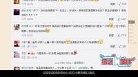 综艺IN事件 昆凌挺肚黑丝探班 韩国翻拍《步步惊心》 73 邓超疑似出轨证据曝光
