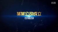 ZD系列 会声会影视频展示 唯美空间粒子企业宣传片头