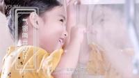 2015圣田门窗广告片30S
