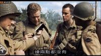 4分钟看完热门美国战争电影《拯救大兵瑞恩》 80