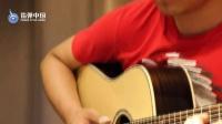 圣马可 CL170 吉他试听
