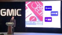 "GMIC 北京 2015 —— ""移动互联网+""会展行业高峰论坛 4月29 05敏捷营销在品牌会展的大数据应用"