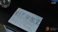 上海海洋大学2015届研究生毕业视频—上海逸备影像