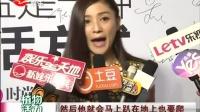 """胡可有儿万事足 李光洁瞿颖期待当""""爹妈"""" SMG新娱乐在线 20150701"""