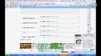 2012最新版天涯论坛推广小助手视频教程