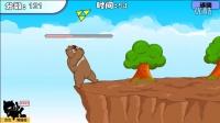 【熊出没之雪岭熊风】熊来啦,快走开,下去吧你!悬崖大冒险,拼手速,4399小游戏!