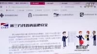 德众金融-安徽排名第一国资背景互联网金融P2P理财平台宣传片