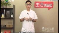 广东卫视生活调查团——洁净一百抽油烟机长年不洗引发火灾