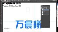 [PS]PS教程文字折纸效果下钢笔工具剪切蒙板Photoshop